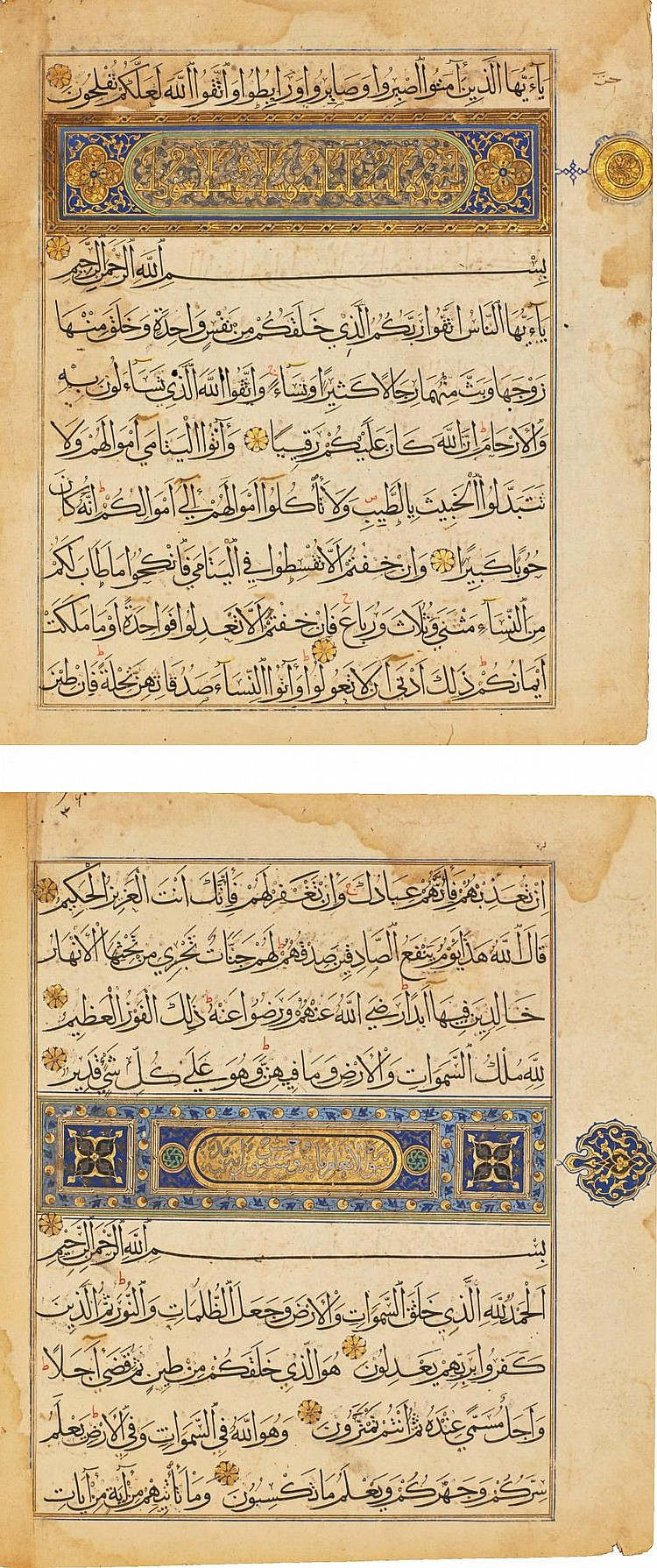 TWO ILLUMINATED QUR'AN LEAVES, PERSIA OR EGYPT, ILKHANID OR MAMLUK, 14TH CENTURY |