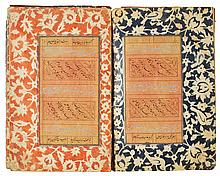 THE FORTY HADITH OF THE PROPHET AND MUNAJAT OF IMAM 'ALI, SIGNED BY 'ABD AL-RAHIM IBN MUHAMMAD QASIM AL-KATIB, PERSIA, TIMURID, DATED 886 AH/1481-82 AD |