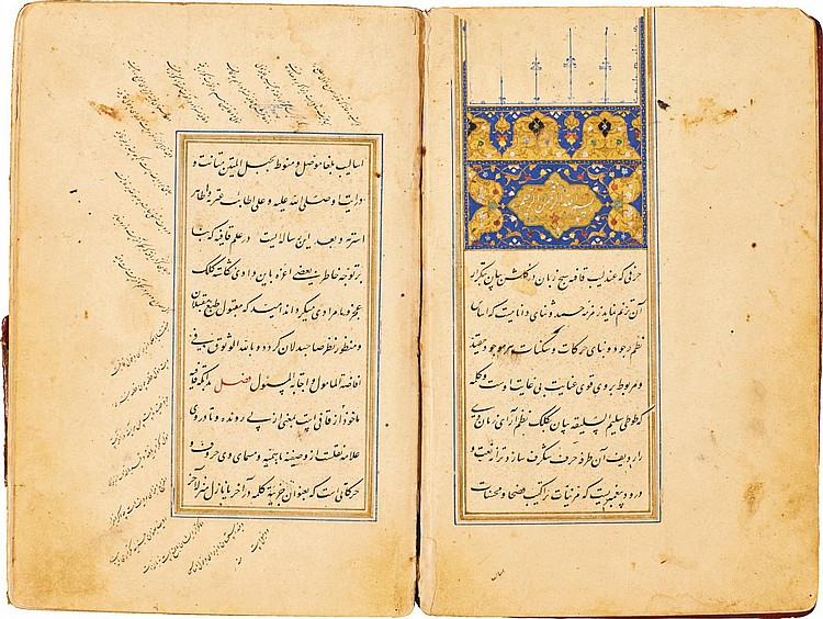 A TREATISE ON RHYME/CADENCE (QAFIYAH), PERSIA, QAZVIN, SAFAVID, DATED 957 AH/1550-51 AD |