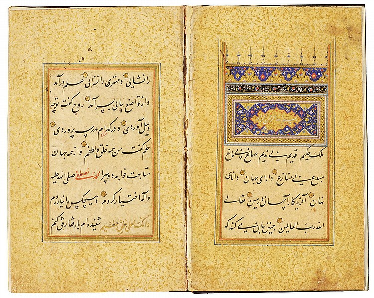 A MANUSCRIPT OF WISE SAYINGS, SIGNED BY MALIK AL-DAYLAMI, PERSIA, SAFAVID, DATED 960 AH/1552-53 AD |