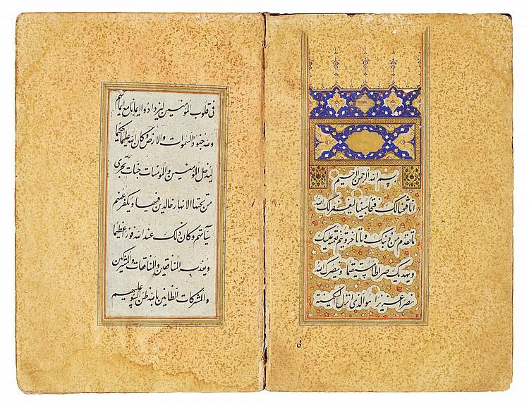 SURAH AL-FATH (XLVIII), COPIED BY MUHAMMAD REZA AL-TABRIZI, PERSIA, SAFAVID, DATED 984 AH/1576-77 AD |