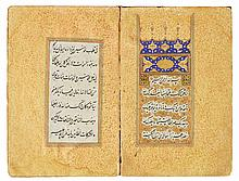 SURAH AL-FATH (XLVIII), COPIED BY MUHAMMAD REZA AL-TABRIZI, PERSIA, SAFAVID, DATED 984 AH/1576-77 AD |