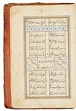AMIR SHAHI (D.1453 AD), DIWAN, WITH SOME VERSES FROM THE RUBAYAT OF OMAR KHAYYAM, PERSIA, SAFAVID, 16TH CENTURY |