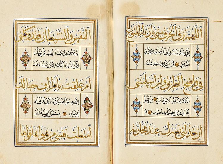 TWO PRAYER MANUSCRIPTS IN ONE VOLUME: DU'A' AL-SABAH, SIGNEDBY 'ABD AL-HAQQ IBN MUHAMMAD AL-SABZAVARI, PERSIA, SAFAVID, DATED 919 AH/1513 AD, ILLUMINATED BY 'ALI NAZUK; PRAYERS FOR THE SEVEN DAYS OF THE WEEK, 17TH CENTURY |