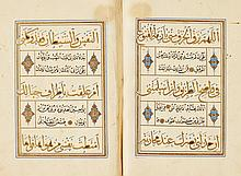 TWO PRAYER MANUSCRIPTS IN ONE VOLUME: DU'A' AL-SABAH, SIGNED BY 'ABD AL-HAQQ IBN MUHAMMAD AL-SABZAVARI, PERSIA, SAFAVID, DATED 919 AH/1513 AD, ILLUMINATED BY 'ALI NAZUK; PRAYERS FOR THE SEVEN DAYS OF THE WEEK, 17TH CENTURY |