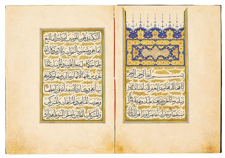 SURAH AL-FATH (XLVIII), COPIED BY'ABDULLAH AL-TABRIZI, PERSIA OR TURKEY, SAFAVID OR OTTOMAN, DATED 948 AH/1542 AD |