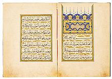 SURAH AL-FATH (XLVIII), COPIED BY 'ABDULLAH AL-TABRIZI, PERSIA OR TURKEY, SAFAVID OR OTTOMAN, DATED 948 AH/1542 AD |