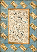 A MURAQQA' OF CALLIGRAPHIC SPECIMENS, PERSIA, TURKEY AND NEAR EAST, 10TH-16TH CENTURY |