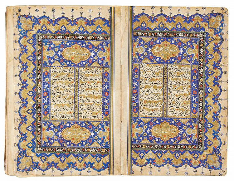 HAFIZ (D.1389-90), DIWAN, SIGNED BY MUHAMMAD AMIN KNOWN AS MIRAK AL-HUSAYNI, PERSIA, SAFAVID, DATED 969 AH/1561-62 AD |