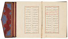 AMIR KHUSRAW DEHLAVI (D.1325), MATLA' AL-ANWAR, SIGNED BY MUHAMMAD AL-KATIB OF RAZAH, PERSIA, SAFAVID, DATED 989 AH/1581 AD, IN EARLIER OTTOMAN LEATHER BINDING, TURKEY, CIRCA 1500 |