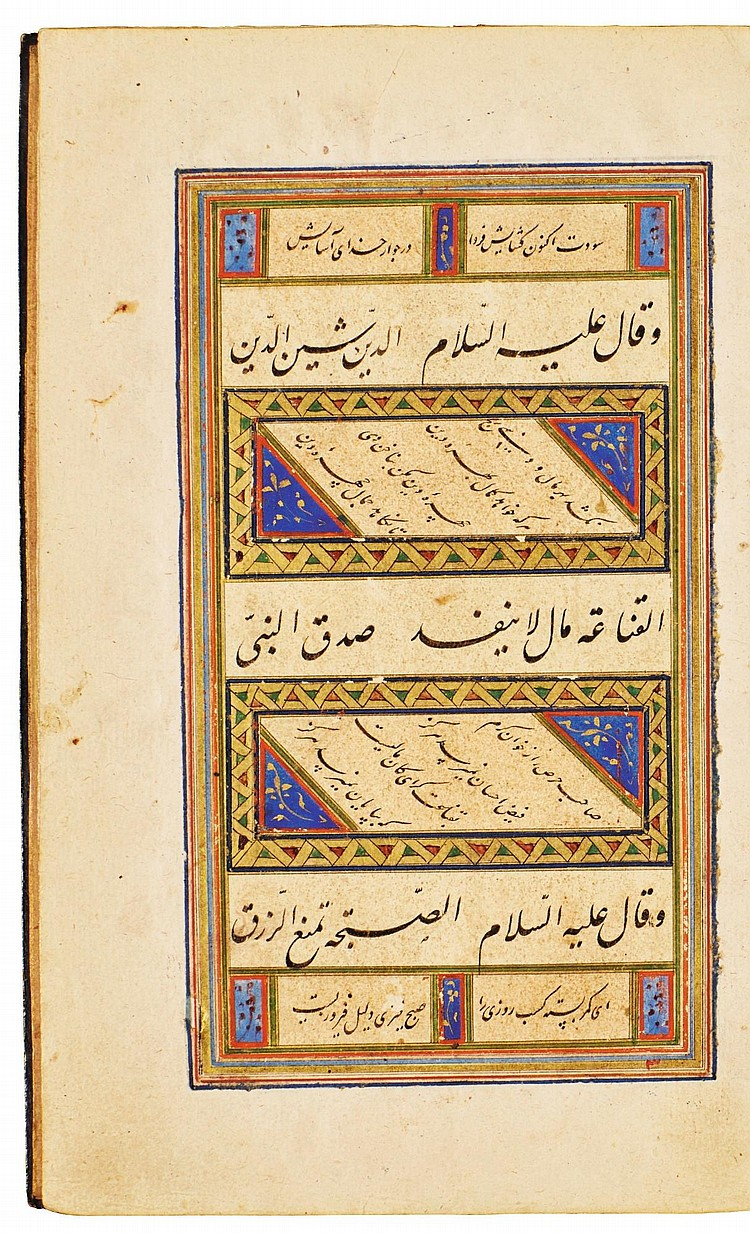 THE FORTY HADITH OF THE PROPHET WITH THEIR VERSIFICATIONS BY 'ABD AL-RAHMAN JAMI, SIGNED BY MUHAMMAD AL-QAWAM AL-KATIB AL-SHIRAZI, PERSIA, SAFAVID, 16TH CENTURY |
