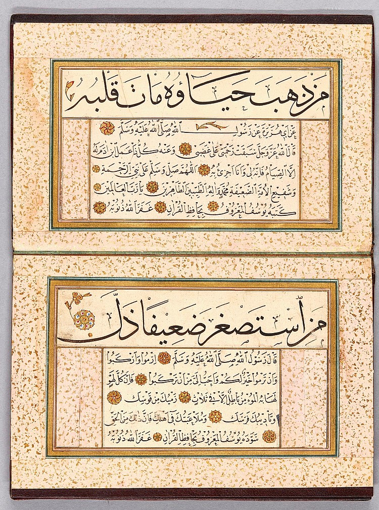 A CALLIGRAPHIC MURAQQA', SIGNED BY YUSUF, TURKEY, OTTOMAN, DATED 1185 AH/1771-72 AD AND 1193 AH/1779 AD |