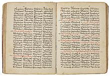 JALAL AL-DIN MUHAMMAD RUMI (D.1273), THE SIX BOOKS OF THE MATHNAWI, WESTERN PERSIA OR BAGHDAD, CIRCA 1300-50 |