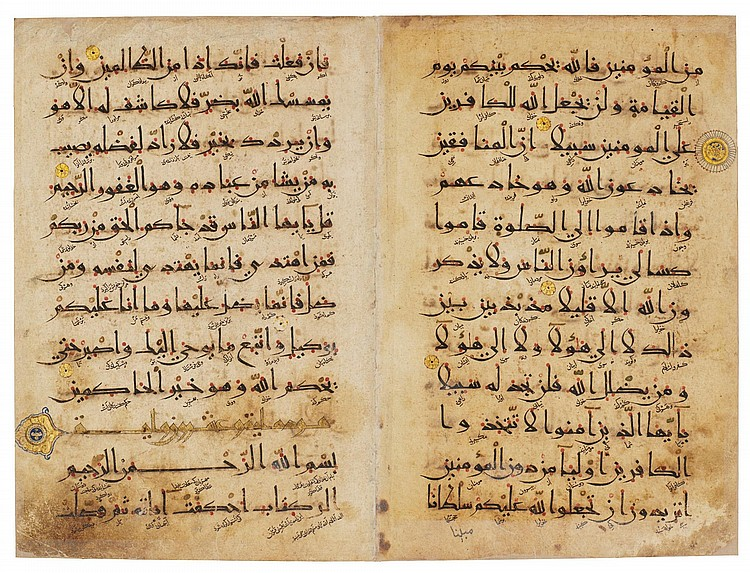 TWO QUR'AN LEAVES IN EASTERN KUFIC SCRIPT, PERSIA, 12TH CENTURY AD |