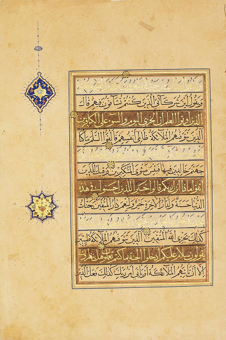 TWO LARGE QUR'AN LEAVES IN MUHAQQAQ SCRIPT, PERSIA, SAFAVID, MID-16TH CENTURY |