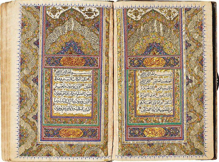 AN ILLUMINATED QUR'AN, COPIED BY MUHAMMAD TAQI IBN 'ABD AL-GHANI ESTAHBANATI, PERSIA, QAJAR, DATED 1290 AH/1873 AD |