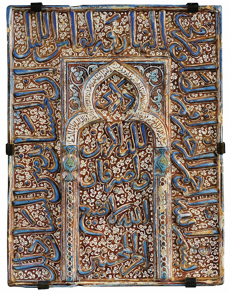 A LARGE AND IMPRESSIVE ILKHANID LUSTRE MIHRAB TILE, PERSIA, 13TH/14TH CENTURY |