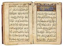 SHARAF AL-DIN 'ABD AL-MUN'IM IBN HIBATALLAH (KNOWN AS SHAFRUH AL-ISFAHANI, D.CIRCA 1202 AD), KITAB ATBAQ AL-DHAHAB 'ALA MAWA'ID AL-KHUTAB, A COLLECTION OF MORAL AND RELIGIOUS PRECEPTS, PERSIA OR ANATOLIA, ILKHANID OR SELJUQ, LATE 13TH/EARLY