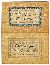 A CONCERTINA-FORM CALLIGRAPHIC MURAQQA' OF POETRY, SIGNED BY MAHMUD IBN ISHAQ AL-SHAHABI, PERSIA, SAFAVID, 16TH CENTURY |