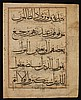 A LEAF FROM THE 'FIVE SURAHS', IN MUHAQQAQ SCRIPT, PERSIA OR MESOPOTAMIA, PROBABLY JALAYRID BAGHDAD, CIRCA 1370 AD |