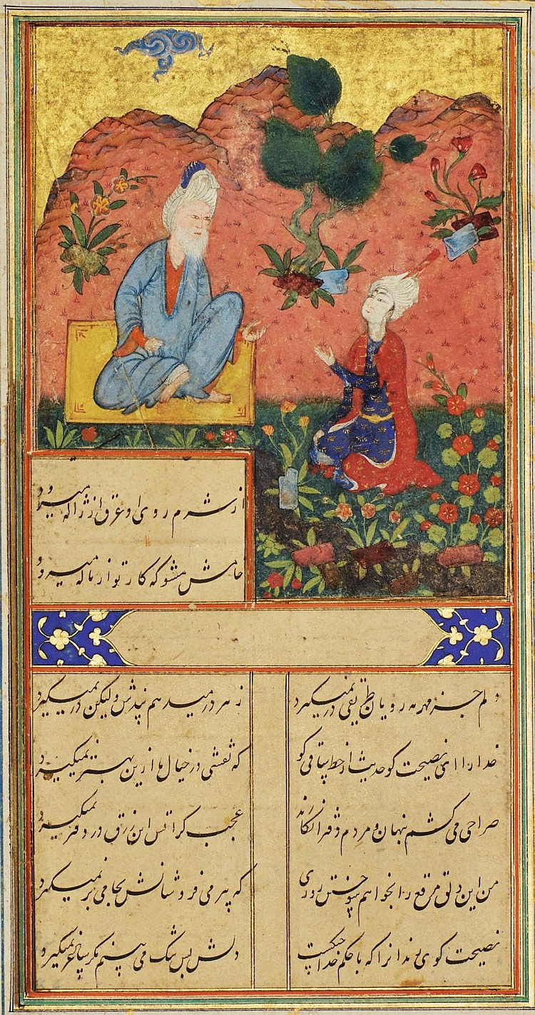 AN ILLUSTRATED AND ILLUMINATED LEAF FROM A DIWAN OF HAFIZ (D.1390 AD): A SHEIKH AND YOUTH SEATED IN A GARDEN, WESTERN PERSIA, SAFAVID, PROBABLY QAZWIN, 989 AH/1581-82 AD |