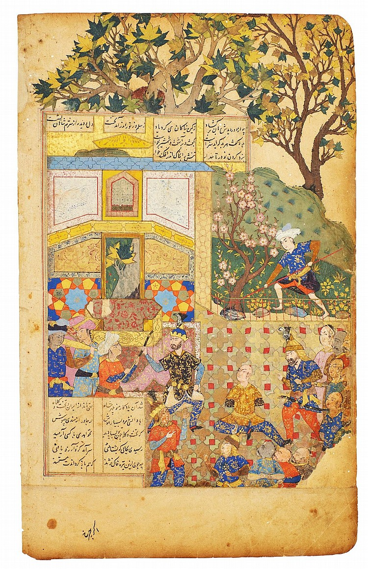 AN ILLUSTRATED AND ILLUMINATED LEAF FROM A MANUSCRIPT OF FIRDAUSI'S SHAHNAMEH: THE STRUGGLE BETWEEN AFRASIYAB AND MANUCHEHR, PERSIA, POSSIBLY HERAT, SAFAVID, SECOND HALF 16TH CENTURY |