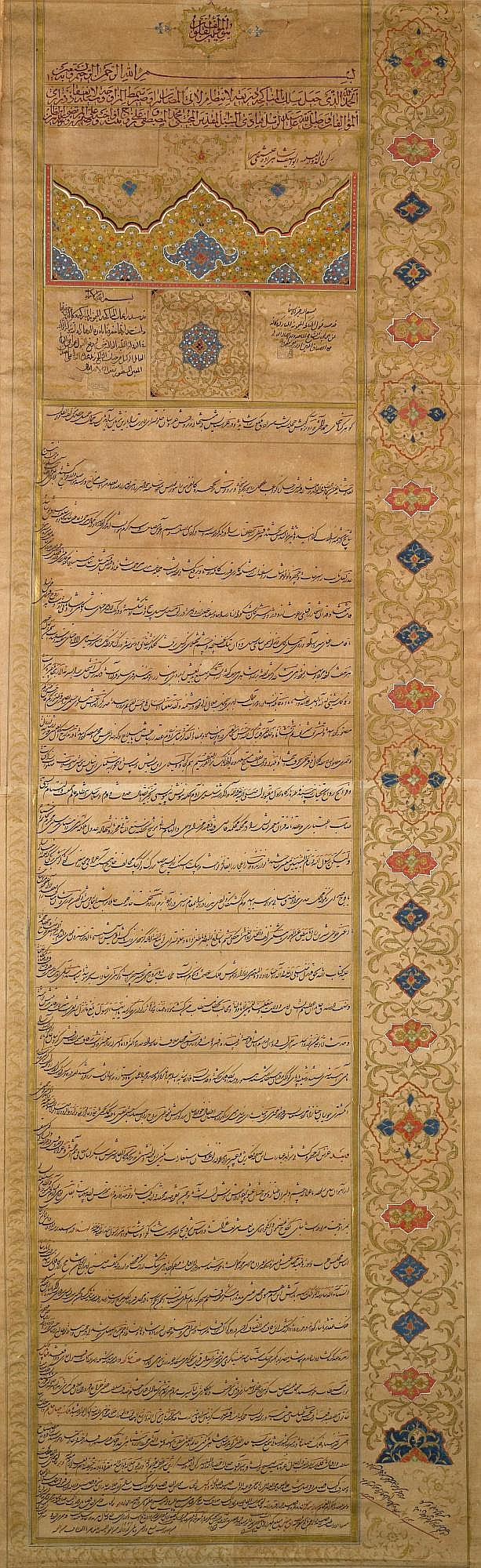 AN ILLUMINATED MARRIAGE CONTRACT OF MALIK JAHAN KHANUM, GRAND-DAUGHTER OF FATH ALI SHAH TO MIRZA MUHAMMAD HASSAN, PERSIA, QAJAR, DATED 1249 AH/1833-4 AD |