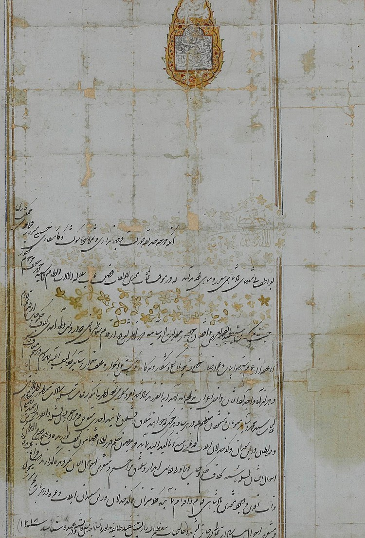 AN ILLUMINATED FIRMAN OF FATH 'ALI SHAH (R.1797-1834), PERSIA, QAJAR, DATED 1218 AH/1803 AD |
