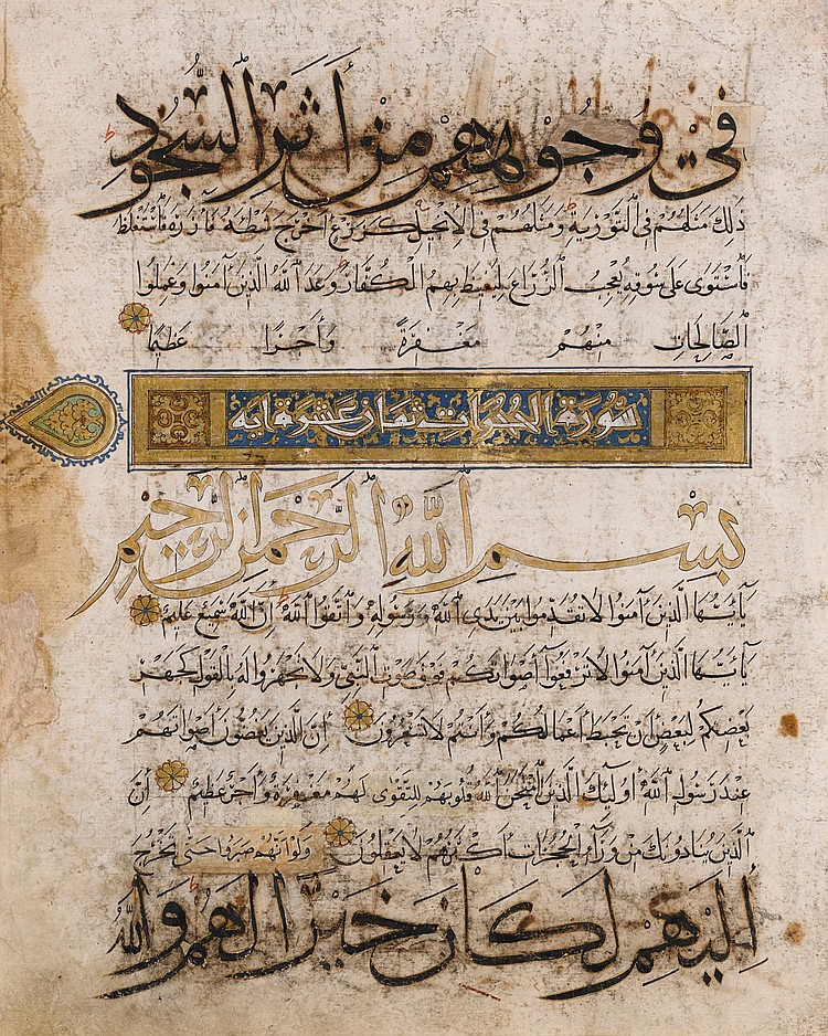 A LARGE ILLUMINATED QUR'AN LEAF, YEMEN OR PERSIA, MAMLUK OR ILKHANID, 13TH/14TH CENTURY |
