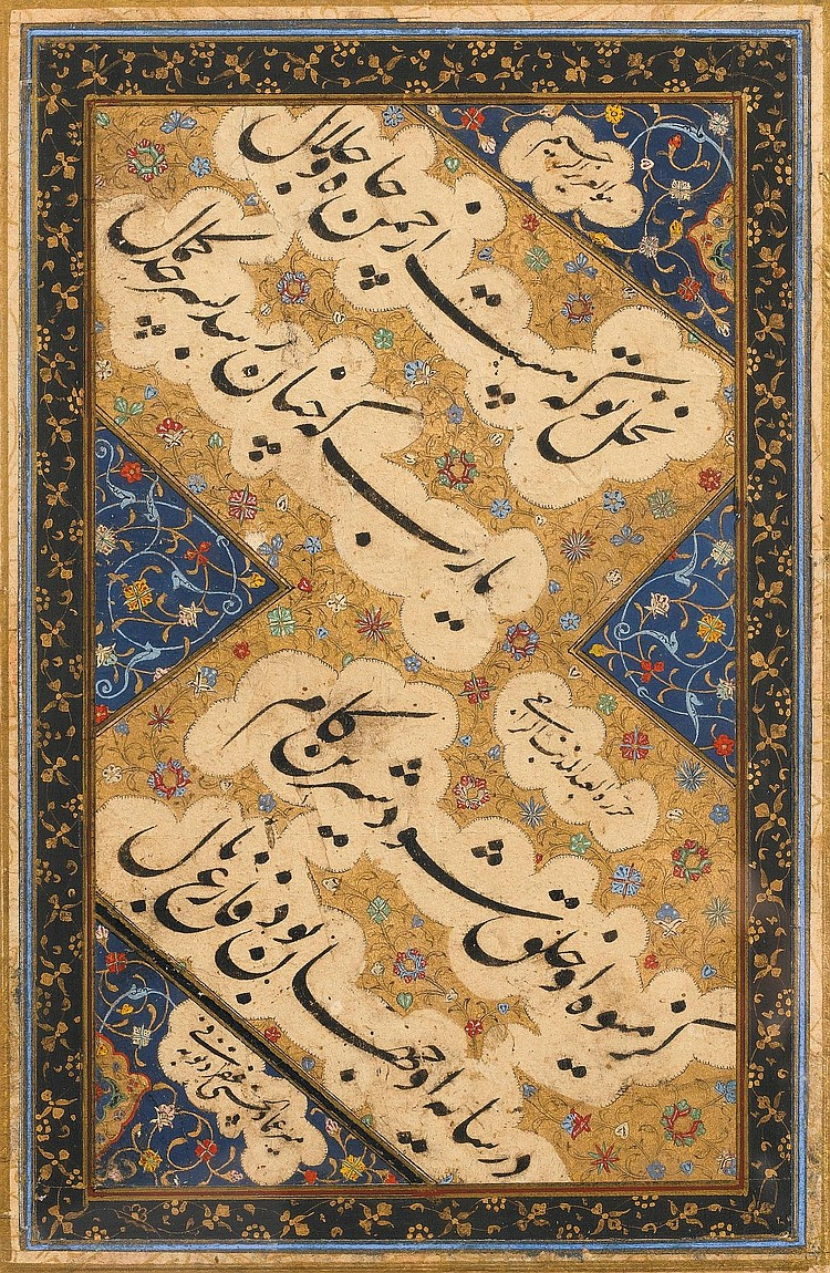 A CALLIGRAPHIC QUATRAIN, SIGNED BY MIR 'IMAD AL-HASANI, PERSIA, SAFAVID, LATE 16TH/EARLY 17TH CENTURY |