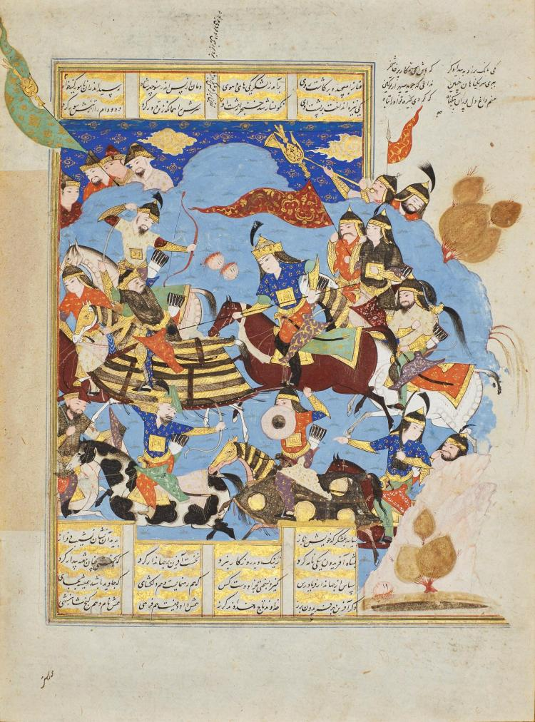 AN ILLUSTRATED AND ILLUMINATED LEAF FROM A MANUSCRIPT OF FIRDAUSI'S SHAHNAMEH: MANUCHEHR KILLS TUR IN BATTLE, PERSIA, SAFAVID, MID-16TH CENTURY |