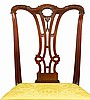 FINE CHIPPENDALE CARVED AND FIGURED MAHOGANY SIDE CHAIR, PHILADELPHIA, PENNSYLVANIA, CIRCA 1770 |