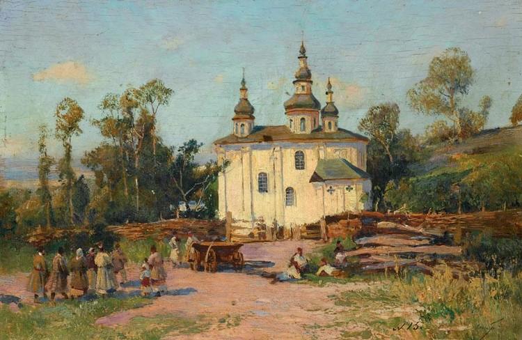 SERGEI IVANOVICH VASILKOVSKY, 1854-1917
