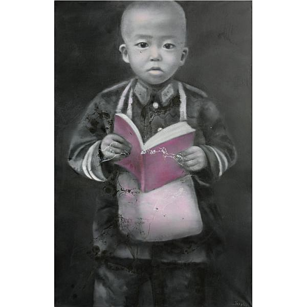 Li Tianbing , Autoportrait Rouge avec Livre oil on canvas