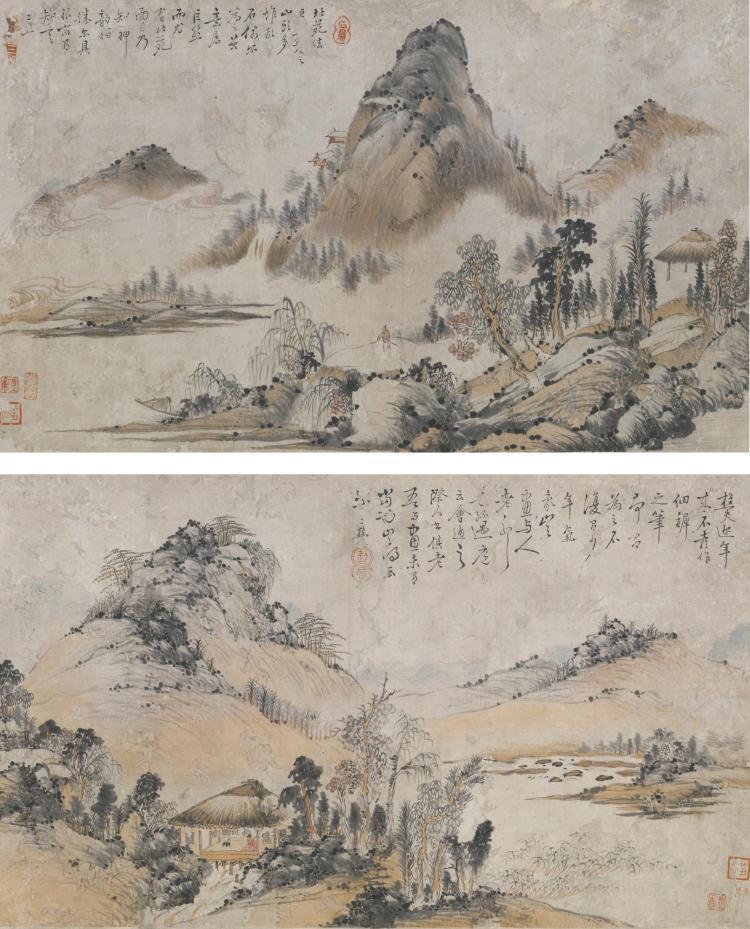 LI JIAN 1748-1799 | LANDSCAPE