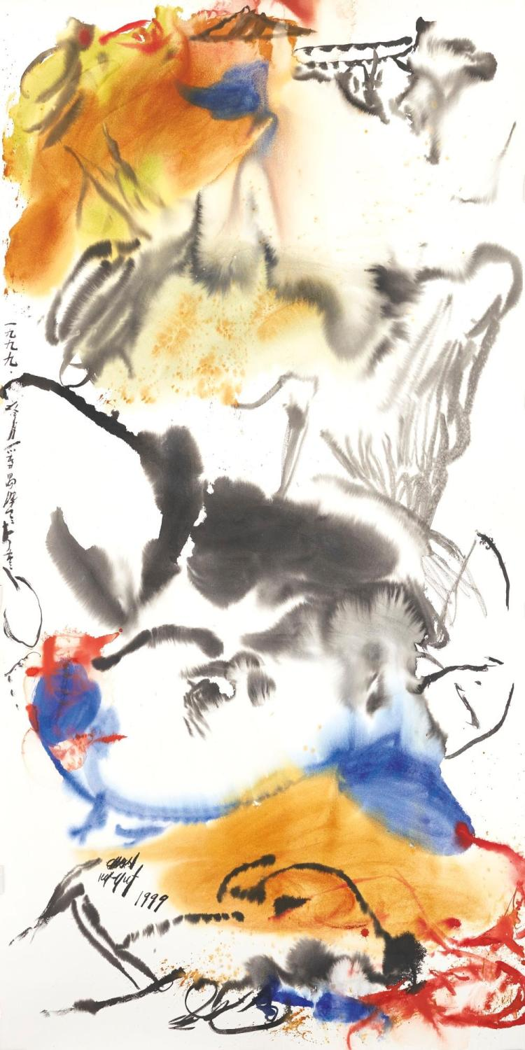 CHAN KY-YUT   Untitled