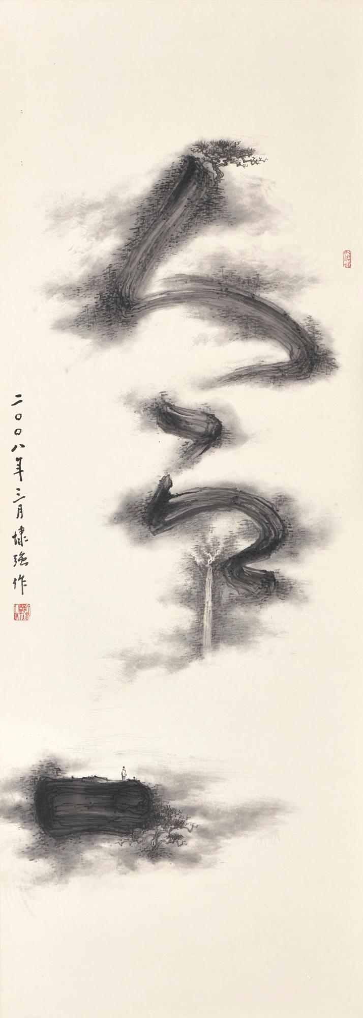 KAN TAI-KEUNG | Coherence