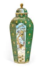A Herend 'Kagoshima II' lidded vase, circa 1995 (5)