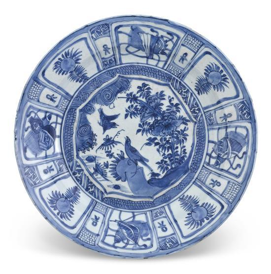 A blue and white 'kraak porselein' dish Ming dynasty, Wanli period