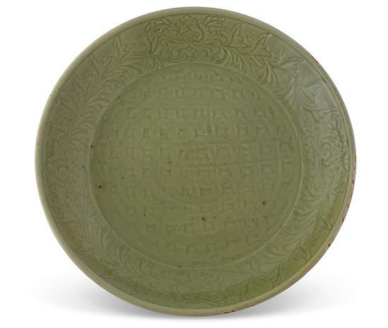 A large 'Longquan' celadon dish Ming dynasty