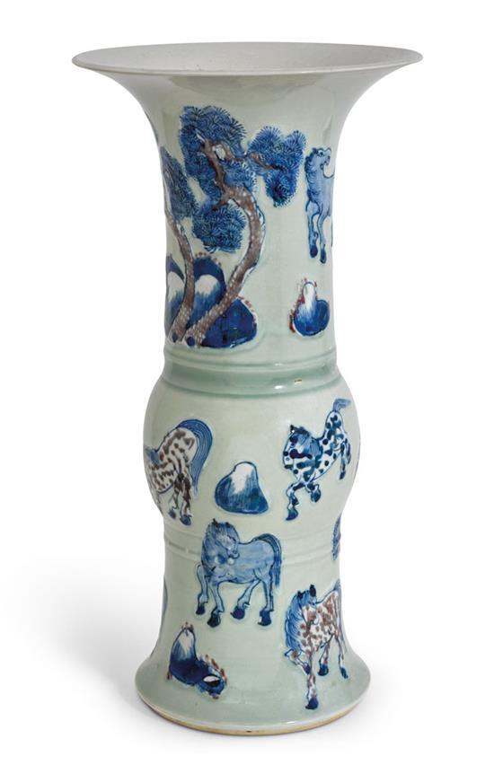 A celadon ground yenyen vase, 20th century