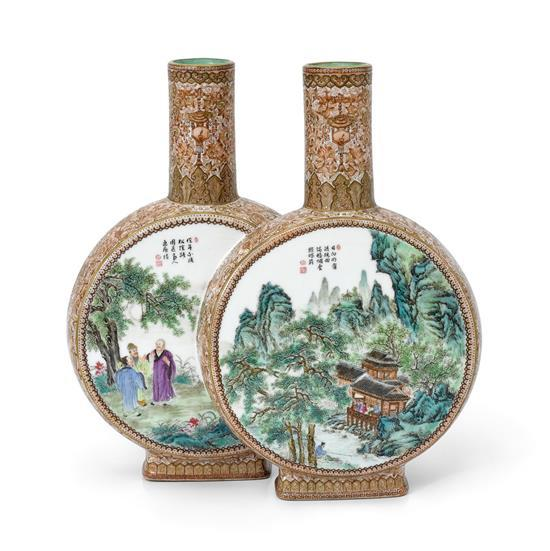 A 'famille-rose' double moon flask, early 20th century probably Republic period (2)