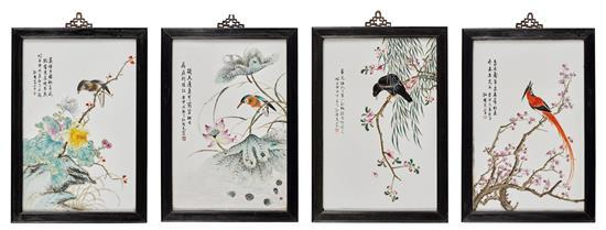 A set of four 'famille-rose' 'flower and bird' porcelain plaques, 20th century (4)