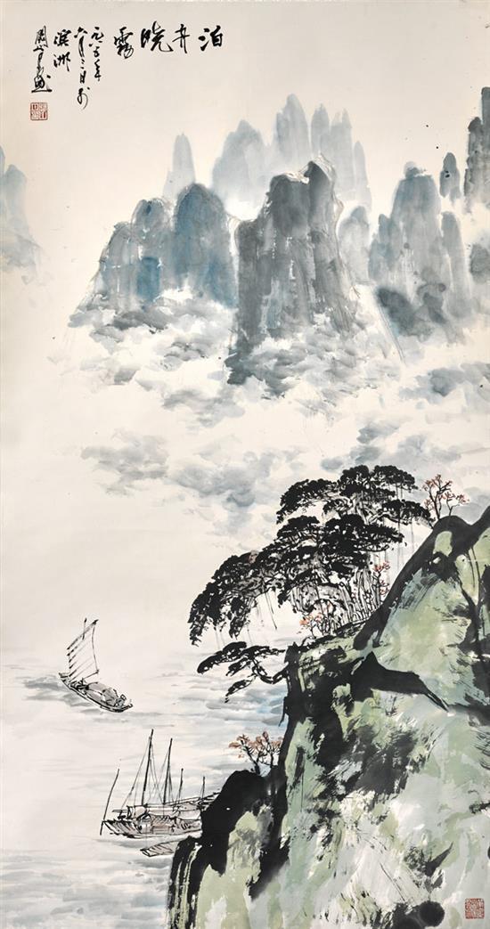 AFTER GUAN SHAN YUE
