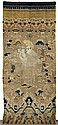 A 'NINGXIA' PILLAR RUG, 19TH CENTURY