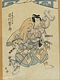 UTAGAWA KUNIYASU (1794 - 1832) WOODBLOCK PRINT,  Kuniyasu, Click for value