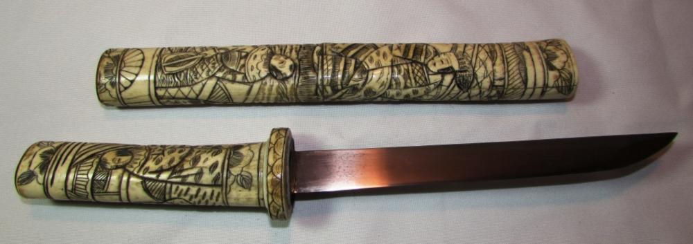 Carved Bone Tanto Aikuchi Dagger Knife Scabbard