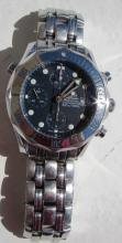 OMEGA SEAMASTER CHRONOGRAPH WATCH BOX & PAPERS