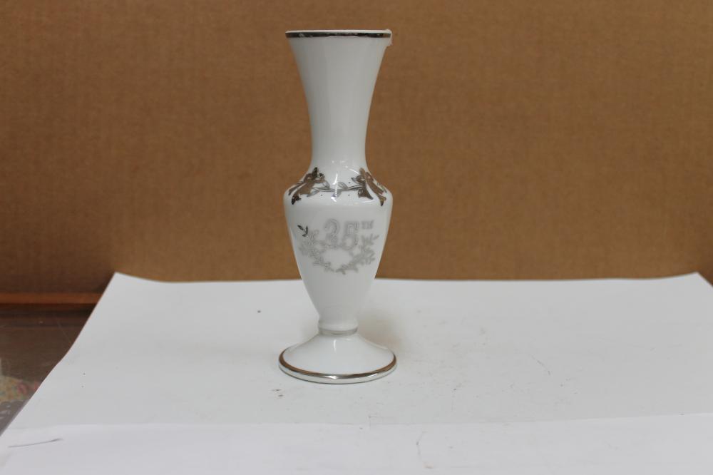 25th Anniversary Vase