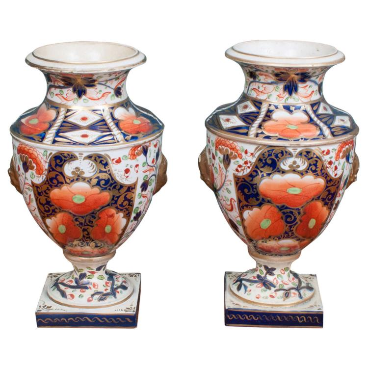 Pair of Derby Porcelain Urns